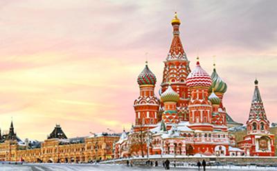 Amazing Rusia