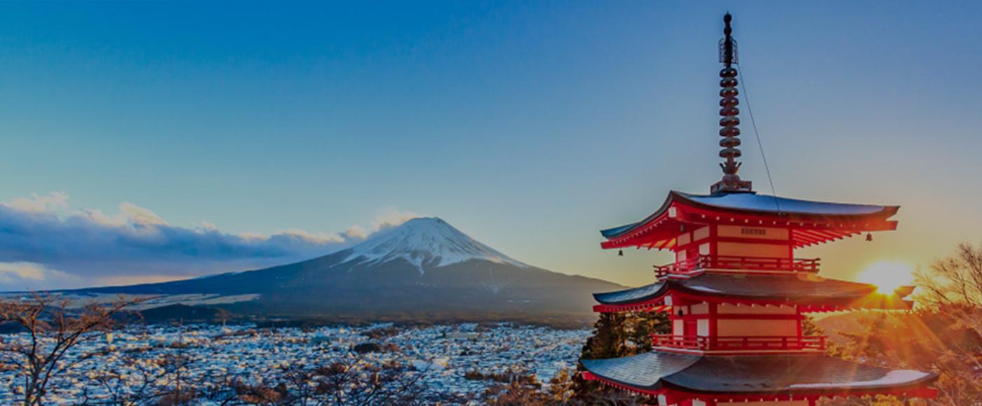 JAPAN TRIP BACKPACKER